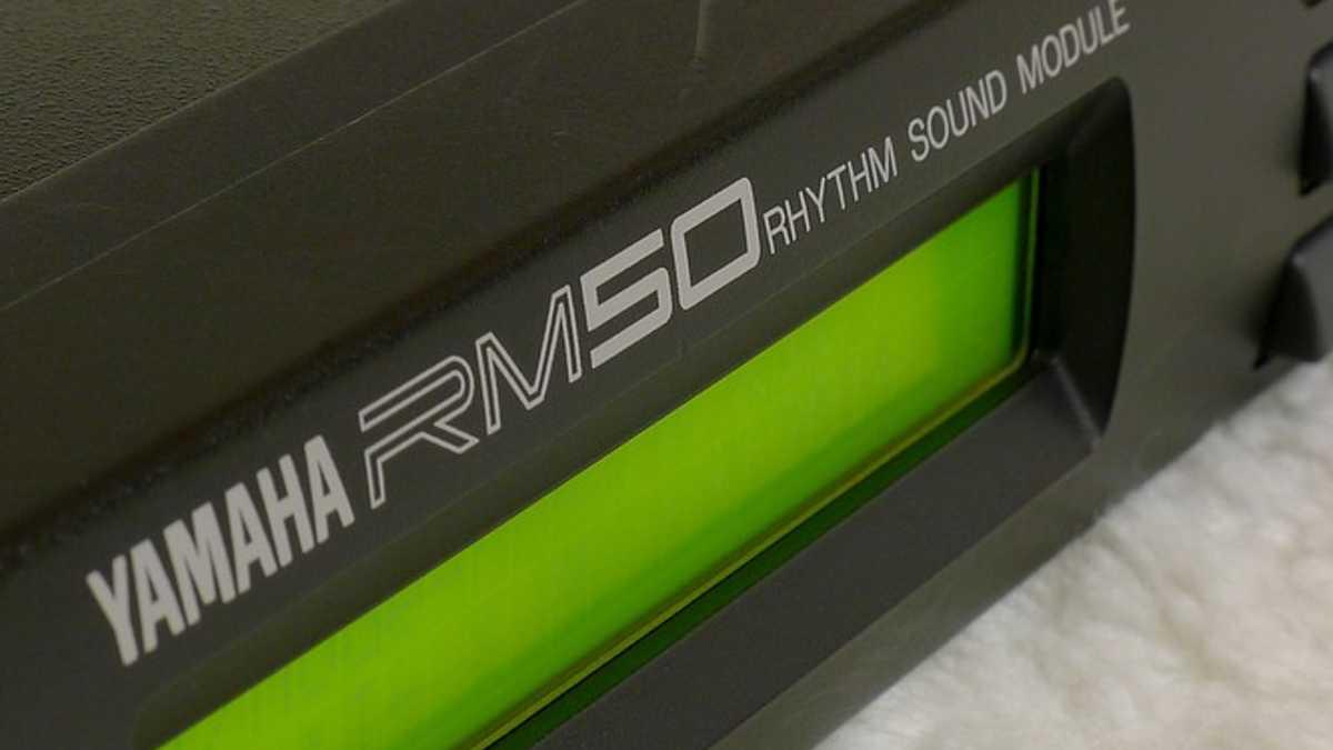 Yamaha RM50